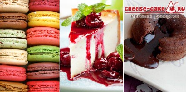 -60% на сладости от Cheese-Сake.ru