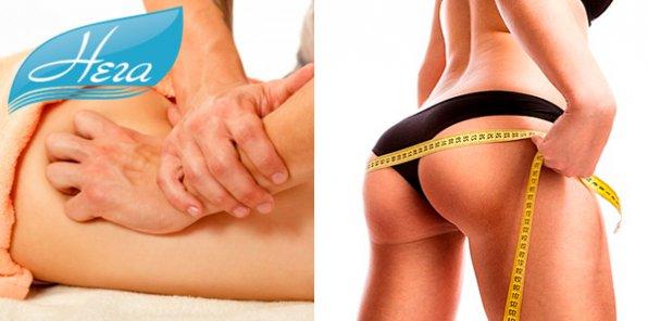 -74% на массаж и SPA в студии «Нега»
