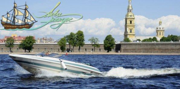 Эксклюзивные прогулки по рекам и каналам Санкт-Петербурга от самой надежной компании. 24 года на рынке!