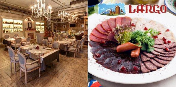 -50% в ресторане Largo на Ленинском пр-те