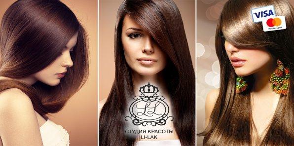 -80% на услуги для волос в 2 салонах