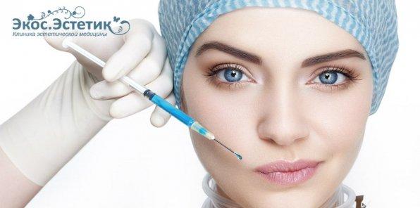 -82% на косметологию в сети клиник «Экос-Эстетик»