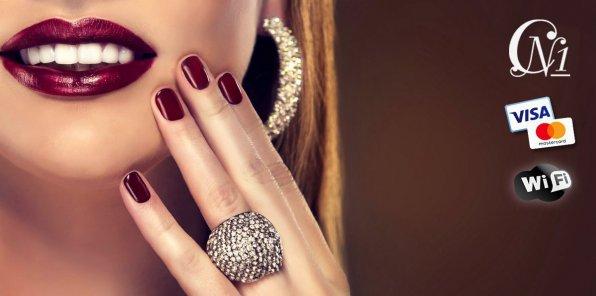 -100% на услуги для ногтей в 2 салонах