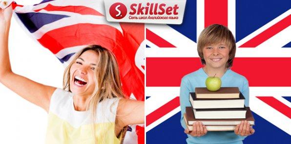 Начните обучение английскому бесплатно! Скидка 100% на изучение английского языка для детей и взрослых + гарантия!
