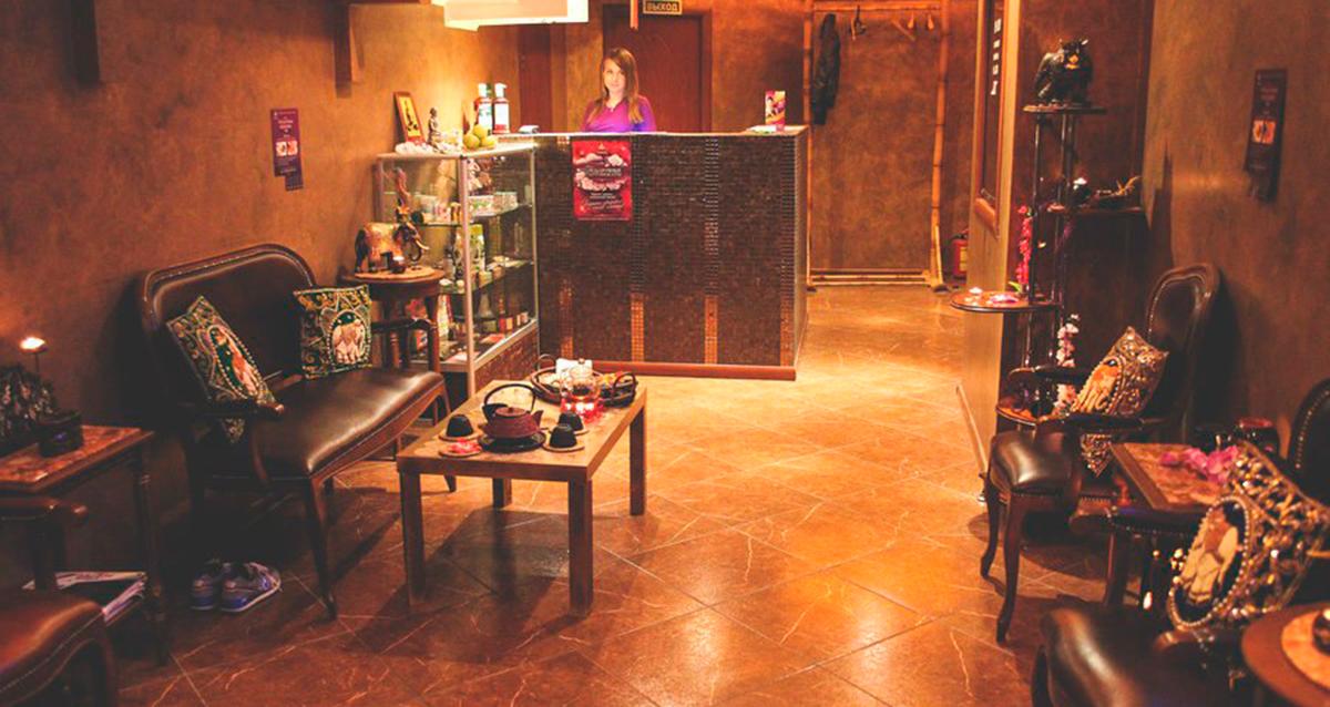 салон  тайского массажа «Тай Рай»